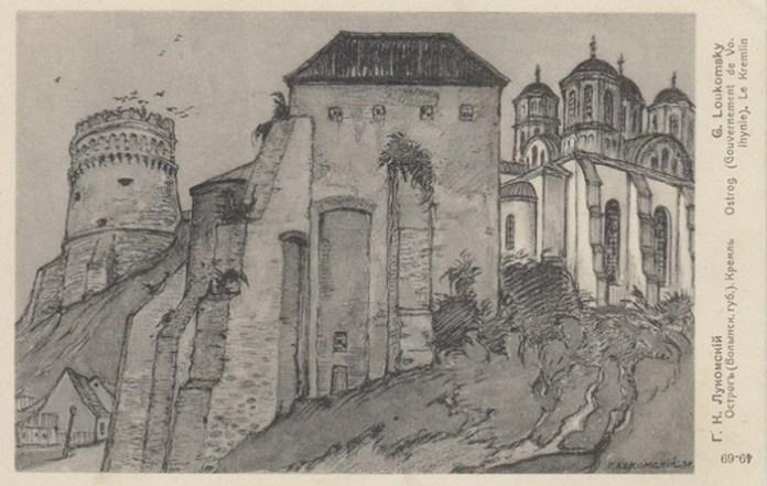 Відбудований собор Богоявлення. Малюнок Г. Лукомського, 1911 рік