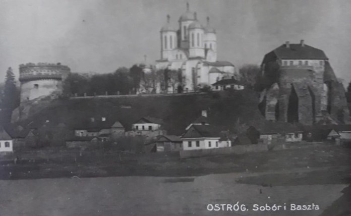 Вид на Замкову гору. Міжвоєнний період