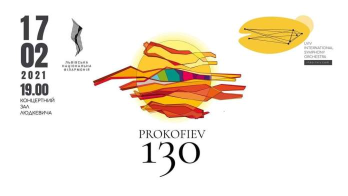 INSO-Lviv презентуватиме особливу програму до 130-ліття від дня народження Сергія Прокоф'єва