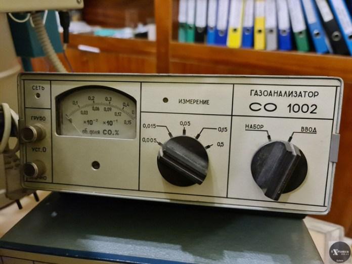 Далі будуть фото газоаналізаторів для моніторингу якості повітря. Хімічна лабораторія це не тільки колбочки та пробірки. Це ще й сучасне обладнання!