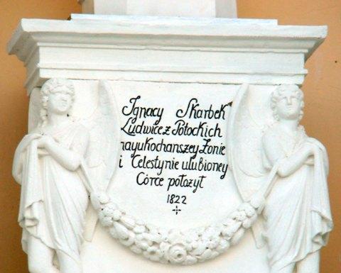 Каплиця Скарбків-Яблоновських в Бурштині. Джерело: Бурштинський вісник