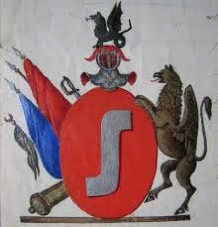 Герб родини Станіслава Третера з елементом герба Любомирських у вигляді вигнутої стрічки