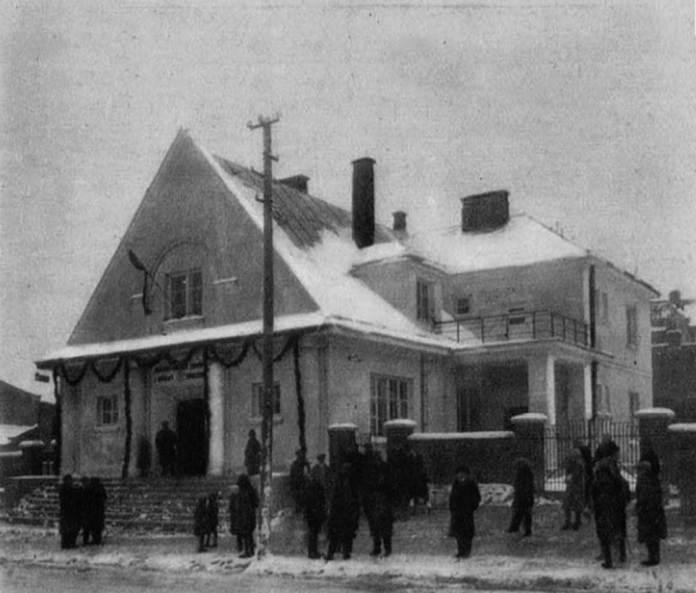 Відкриття Будинку Здоров'я на вулиці Замарстинівській у 1930-му році. Автор Марек Мюнц.