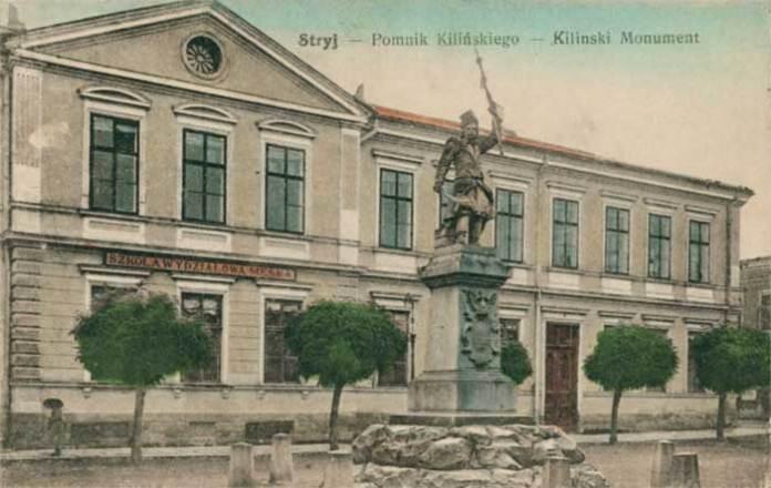 Будівля гімназії в Стрию