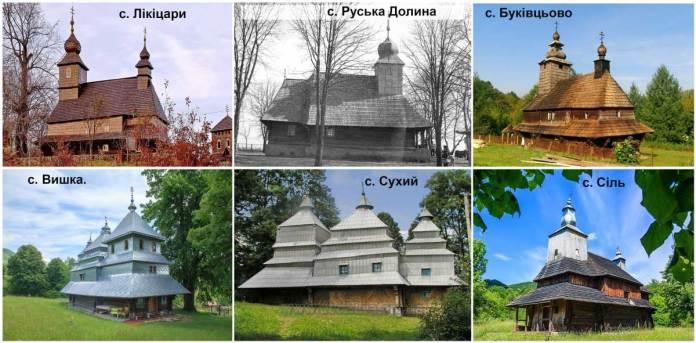 Приклади перебудови дерев'яних церков