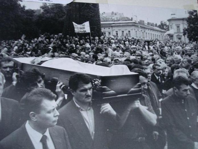 Похорон Ігоря Білозіра. Фото: provse.te.ua