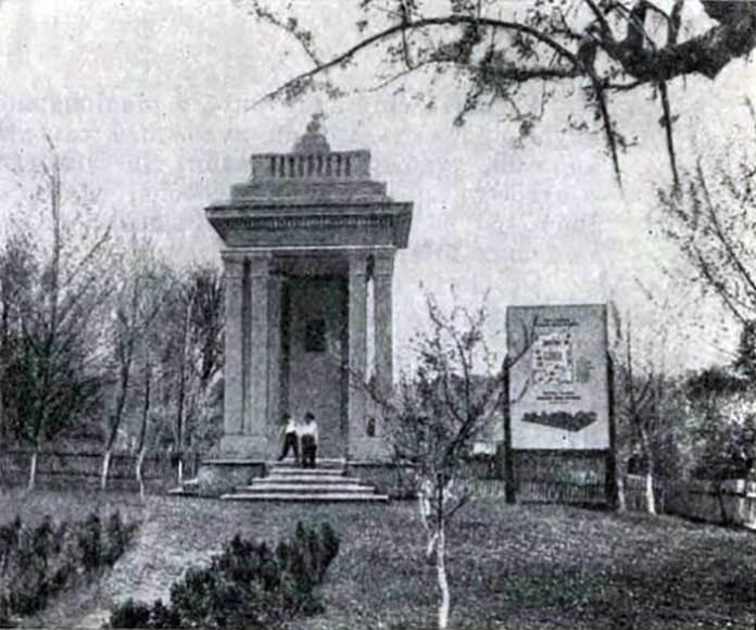 Меморіальна арка на колишньому подвір'ї Франків в Нагуєвичах (фото 1968 р.)[43]