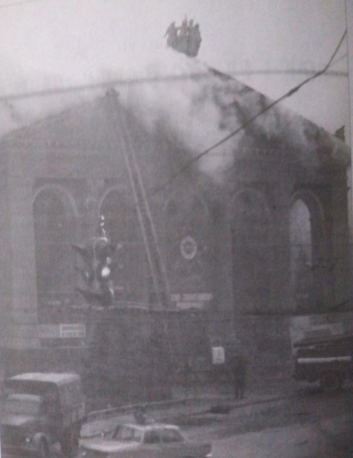 Пожежа у рівненському театрі, 1978 р.