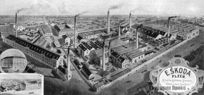 Загальний вигляд заводів «Škoda» у Пльзені на початку 1900-х років