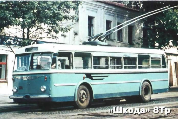 Тролейбус «Škoda 8Tr11» у місті Києві. 1961 р. Фото В. Шрейнера із колекції Ааре Оландера