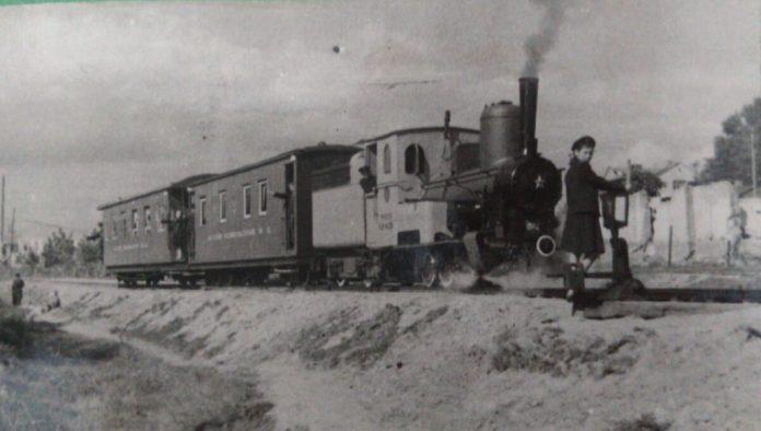Усі атрибути дорослої залізниці
