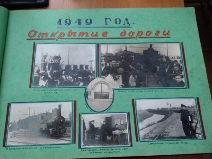 Відкриття дитячої залізниці – світлини в старому альбомі, які зберігає дирекція залізниці