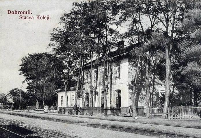Залізничний вокзал у Добромилі. Історичне фото