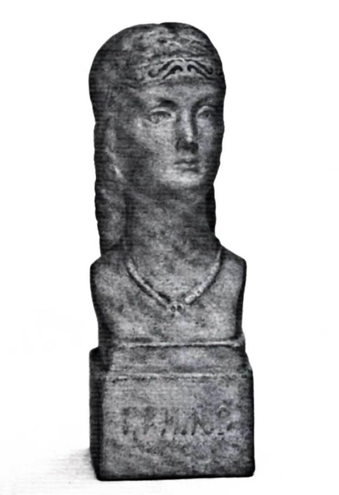 Антін Павлось. Княжна з Крилоса, 1938, кераміка.