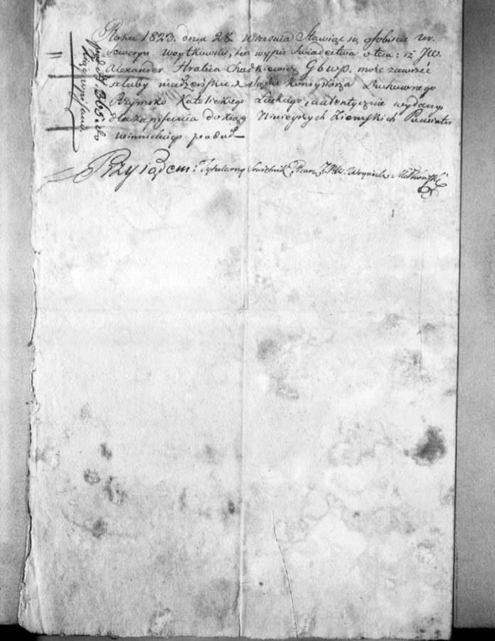 Фрагмент документа про затвердження церквою розлучення Олександра Ходкевича і Кароліни Валевської (з Краківського архіву)