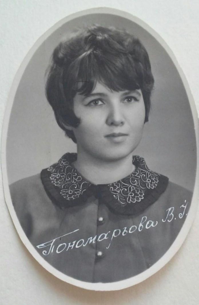 Валентина Пономарьова, 1970-і роки