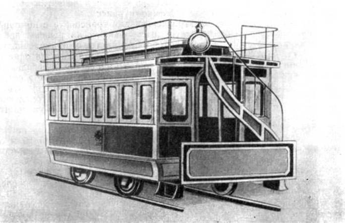 Двоповерховий вагон кінного трамвая, який Федір Піроцький у 1880 році переобладнав у електричний трамвай із рейковим струмозніманням