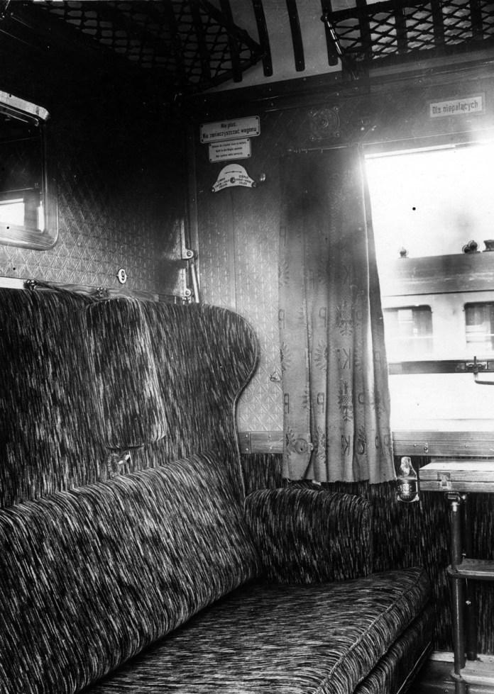 """Салон 1-го класу у """"пульманівському"""" вагоні"""