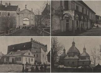 Жовква, 1900 р.