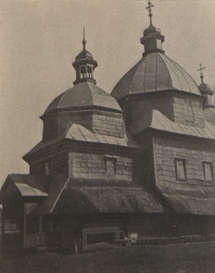 Церква Святої Трійці в Жовкві, 1900 р.