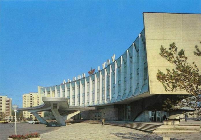 Автовокзал «Львів» на вул. Стрийській, 109, який відкрився у 1980 р. Листівка 1989 р.