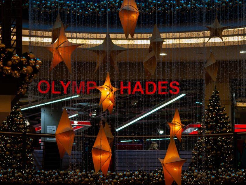 Olymp/Hades
