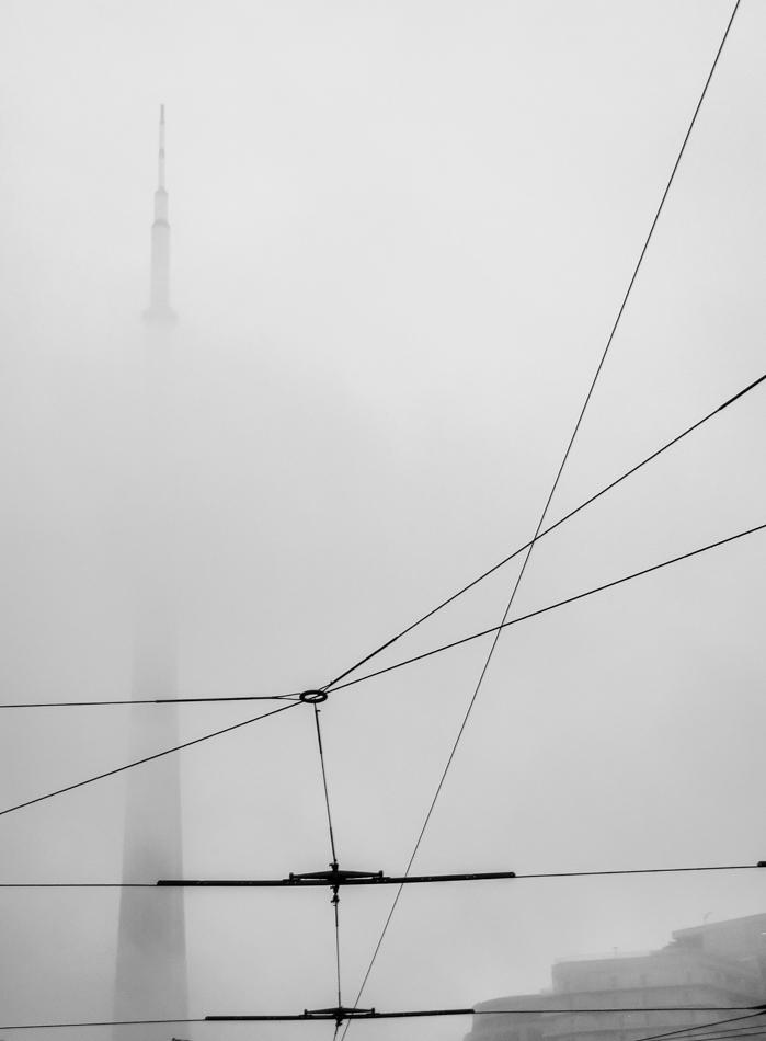 Foggy Day, Toronto