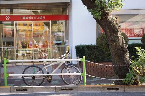 Mitsubishi-Tokyo-UFJ-Bank