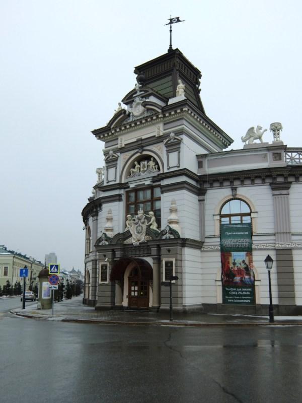 Национальный музей республики Татарстан. Казань ...
