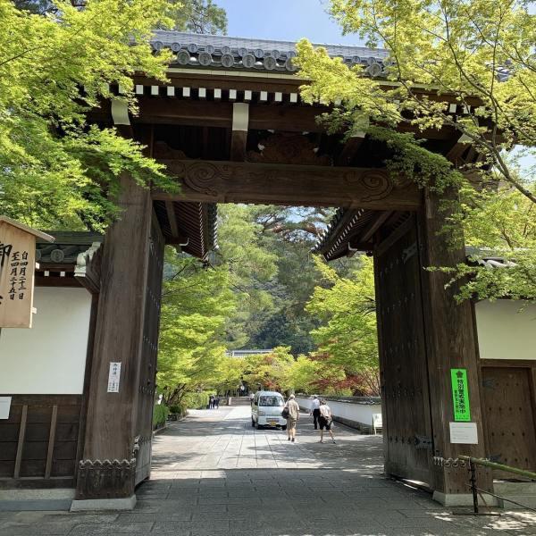 Eikando Zenrin-ji