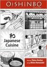 Oishinbo, Volume 1 - Japanese Cuisine