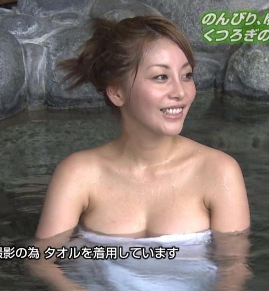 マン毛モロ見えになってるレポーターなど温泉&入浴キャプ画像コレクション3