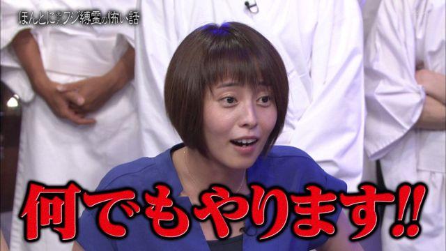 上田まりえアナ全身金粉でマンスジ露呈&エガちゃんに逆さ吊りクンニされる!?放送事故w1