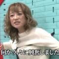 【GIF有】鈴木奈々 縛られ、くすぐられて「あ、いやん 」ガチで喘ぐw