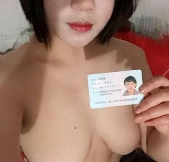闇金にバラ撒かれた【流出】自撮りヌードを担保にお金を借りる裸ローンの流出画像