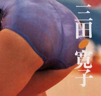 三田寛子の秘蔵グラビア【懐かしの昭和アイドル】水泳大会で透け水着を着せられた結果w