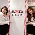 歌舞伎町・おとなのテーマパーク『SOD LAND』でのAV女優たちのサービスがエロいw