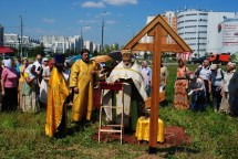 03 - Освящение закладного креста