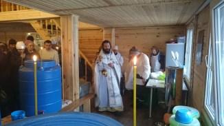3 - Крещение