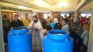 20 - Крещение