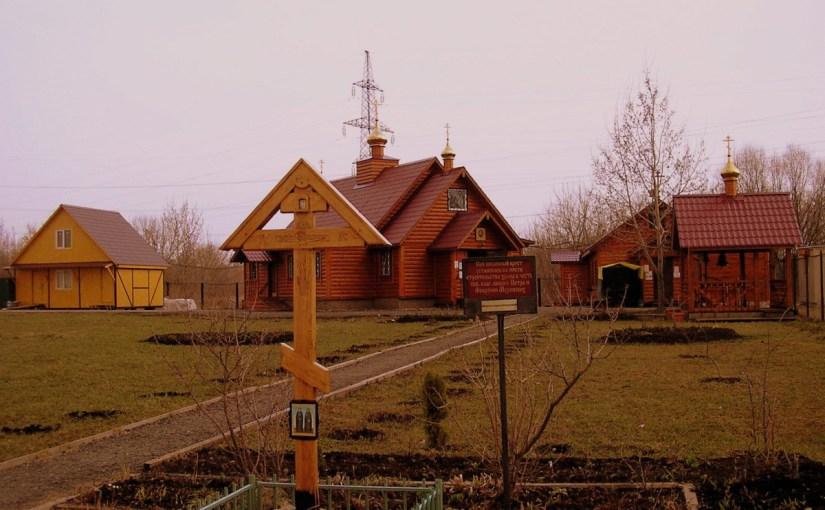 Уборка храма и территории к празднику ПАСХИ 4 и 5 апреля 2017г.