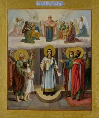 Покров Пресвятой Владычицы нашей Богородицы