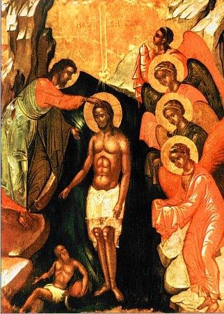 Святое Богоявление.  Крещение Господа Бога и Спаса нашего Иисуса Христа