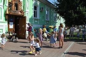 Черкасский академический театр кукол