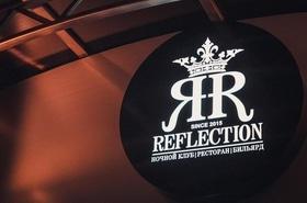 REFLECTION, ресторан-клуб