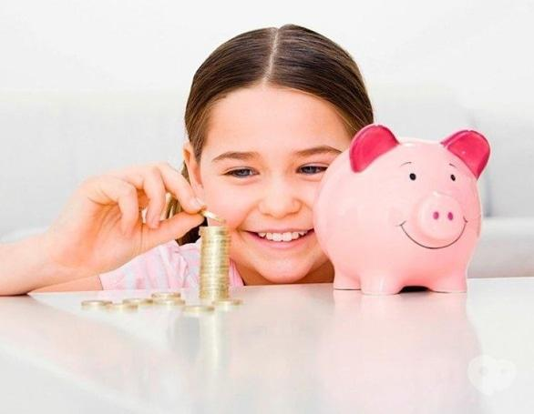 Занятия для родителей «Дети и деньги». Дата: 29 марта 2018 ...
