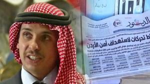 요르단 쿠데타의 함자 왕자 … 왕에 대한 충성의 맹세 | 아침과 세계