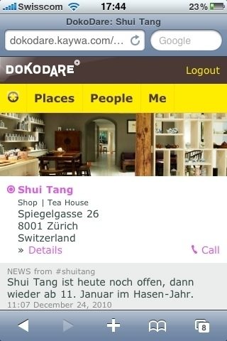 DokoDare Endorsed Mobile with Image