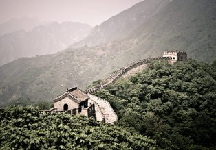 """Honorable mention, Travel category: """"Great Wall"""" by Shuwen Lisa Wu"""