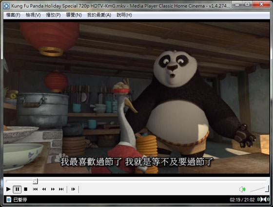 Media Player Classic HomeCinema 影音播放軟體@免安裝中文版